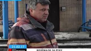 """На Черкащині """"на гарячому"""" впіймали банду крадіїв металобрухту"""