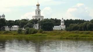 Голубой перекресток цивилизаций (Великий Новгород - Старая Русса - Парфино)