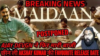 BREAKING NEWS : AJAY DEVGN'S MAIDAAN POSTPONED | NEW RELEASE DATE REVEALED