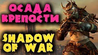 Назгул Талион и воскрешение мертвых орков - Средиземье: Тени войны - Битва орков в Shadow of War