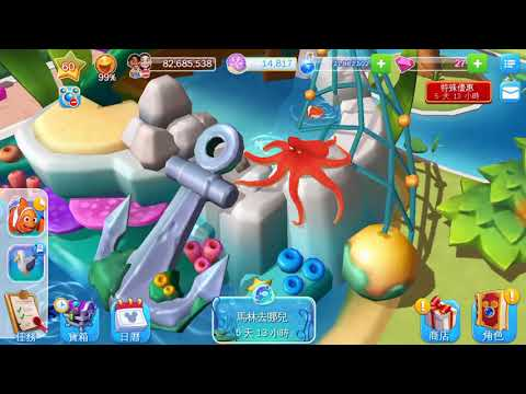 Disney Magic Kingdoms~All Boss Challenges In Year 2019