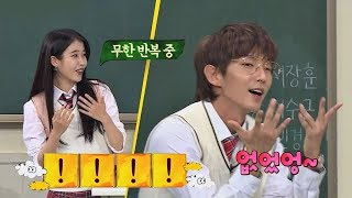 [Preview] IU's call↗ Lee Joon-gi's