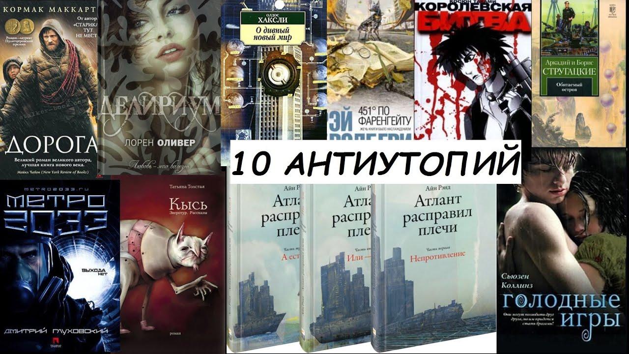 книги метро скачать все книги