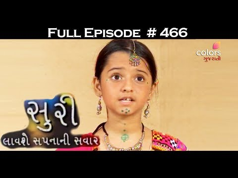 Suri - 26th May 2017 - સુરી - Full Episode