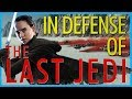 BETWEEN THE PIXELS | The Last Jedi