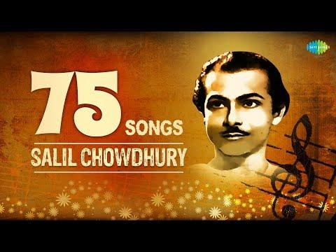 Top 75 Songs of Salil Chowdhury | K.J. Yesudas, S.Janaki, P | One Stop Jukebox | Malayalam