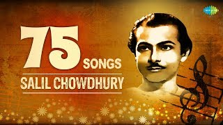 Top 75 Songs of Salil Chowdhury | K.J. Yesudas, S.Janaki, P.Leela | One Stop Jukebox | Malayalam