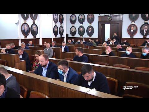 Чернівецький Промінь: Понад 20 мільйонів гривень: комунальні підприємства Чернівців отримали дотації