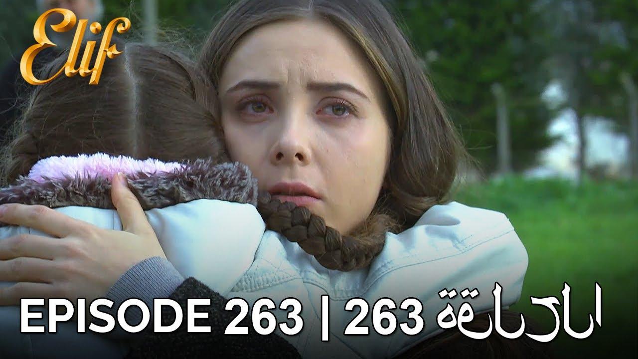 Elif Episode 263 (Arabic Subtitles) | أليف الحلقة 263