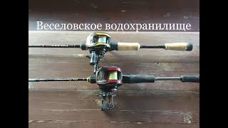 18+! А пацаны палками перед лицом дергают. Рыбалка на Веселовском водохранилище.