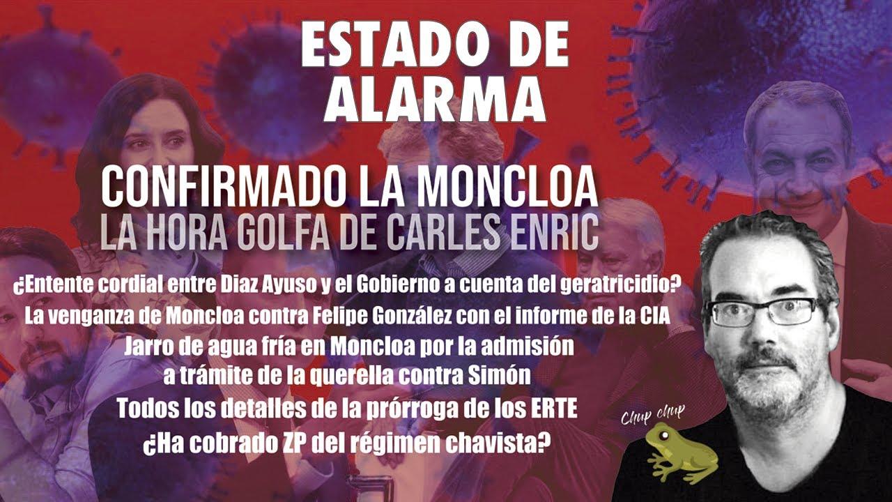 Así ha sido la VENGANZA de MONCLOA contra FELIPE GONZÁLEZ por atacar a PEDRO SÁNCHEZ