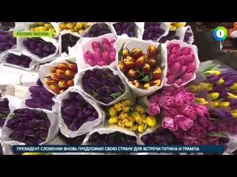 Невзирая на цены: мужчины смели цветы на московских рынках - МИР24