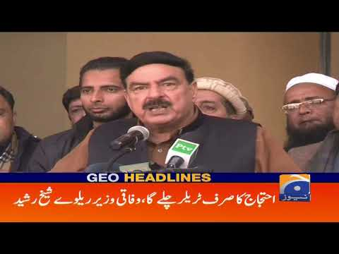Geo Headlines - 04 PM - 22 December 2018