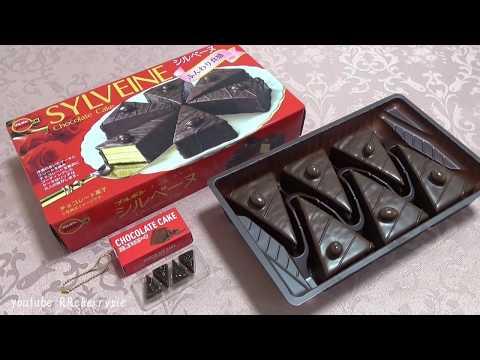 Capsule toys | Boxed mini cake mascot (comparison to real cakes)