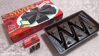 Capsule toys   Boxed mini cake mascot (comparison to real cakes)