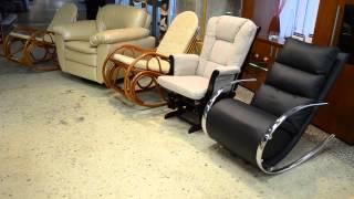 Кресла-качалки, тест на качаемость(Проводится тест, какое из кресел-качалок дольше качается. Участвуют кресло-качалка из ротанга, глайдер,..., 2013-10-23T10:28:28.000Z)