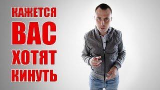 Смета Ремонт Квартира. Николай Ремонт Квартир