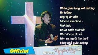 Album Chúa Giàu Lòng Sót Thương - Nguyễn Hồng Ân
