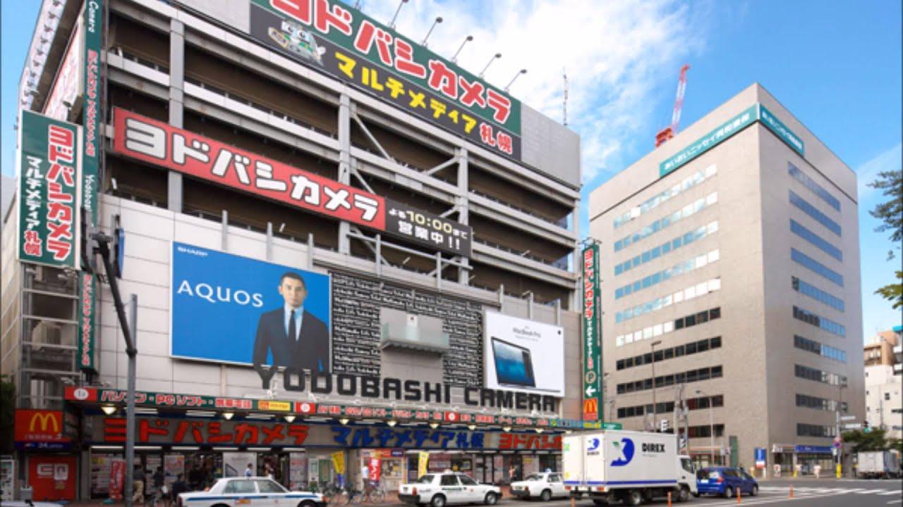 札幌 ヨドバシ カメラ