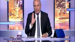 أحمد موسي: لو لم تنحاز القوات المسلحة للشعب فى 30 يونيو ما كان تغير الوضع