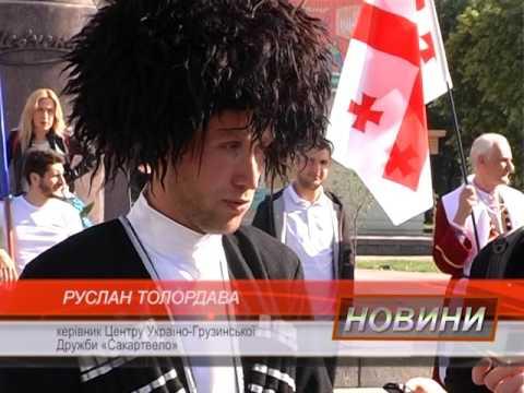Сфера-ТВ: День незалежності Грузії