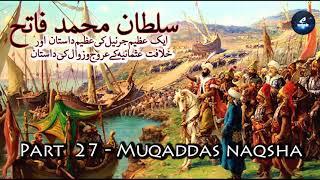 Sultan Mohammed Fatih Mehmed II - 27
