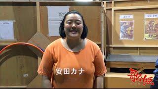 2014-15シーズン はるオンパックス ラジオCM ライブ編(はるオンパックスVer )