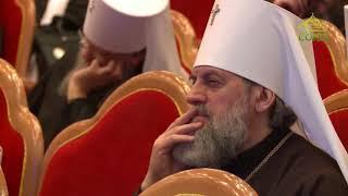 видео Доклад: Антиохийская православная церковь