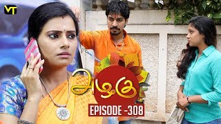 Azhagu - Tamil Serial | அழகு | Episode 308 | Sun TV Serials | 22 Nov 2018 | Revathy | Vision Time