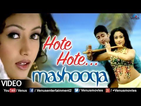 Kumar Sanu & Alka Yagnik | Hote Hote Full Video Song | Mashooka - Bappi Lahiri | Romantic Hits
