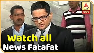 Rajiv Kumar is to be present at CGO Complex today and more news| Fatafat News| ABP Ananda