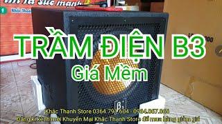 Chạy thử Siêu trầm điện 30 B3 lòng Vàng sò Sanken ( loa Sub 30) Giá chỉ 2tr200