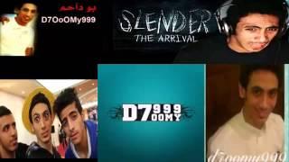 Repeat youtube video اغنية دحومي 999 Music D7oomy 2013.mp4