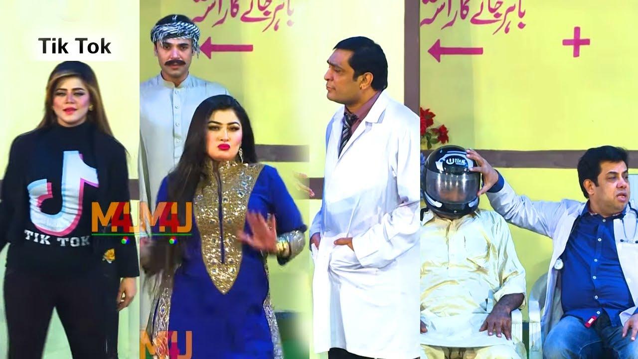 Naseem Vicky and Heer Jutt with Shahid Khan | Stage Drama Teri Zara Jai Haan | New Comedy Clip 2020