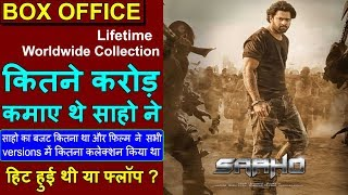 Saaho Movie 2019 Lifetime Box Office Collection, Budget, Worldwide Collection and Verdict