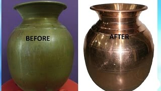 how to clean copper vessels at home   how to clean brass at home    Как чистить медные сосуды дома