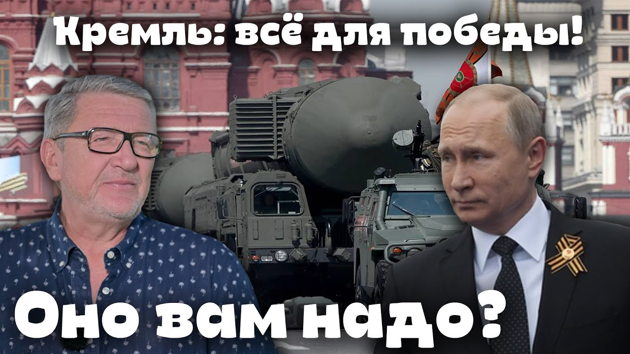 Путин–как атлант России. Снести Линкольна. Коронавирус Трампу не товарищ. Оно вам надо?