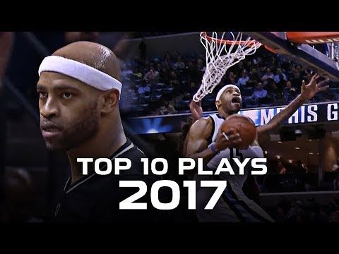 Top 10 Vince Carter Plays - 2017 Season (Memphis Grizzlies)