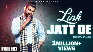 Link Jatt De -The Folkman | Latest Songs 2019 | Music Empire | New Punjabi Song 2019 | Nimar Records