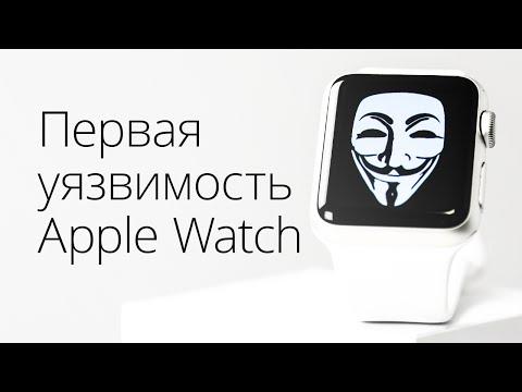 Как разорвать пару с apple watch без айфона
