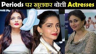 Shooting के दौरान Periods टालने के लिए दवा लेती हैं ये Actresses, खुलकर बताया अनुभव   PADMAN
