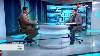 حلقة الوصل ـ حوار خاص مع العميد يحيى أبو حاتم مستشار وزير الدفاع اليمني