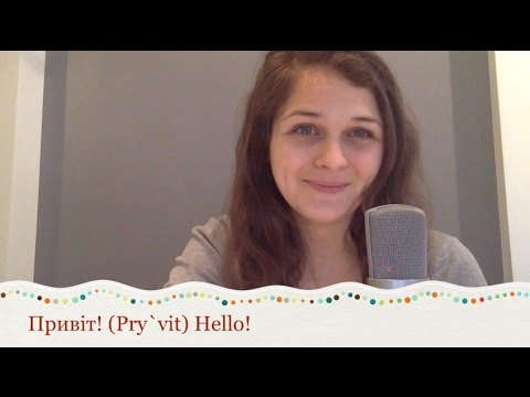 Basic Ukrainian Phrases: How to Say Hello, Goodbye and Thank You in Ukrainian