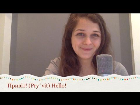 Basic Ukrainian Phrases: How to Say Hello, Goodbye and Thank You in Ukrainian