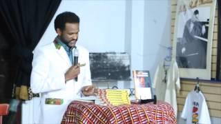 Yirga Gelaw Reading a Poem on His Book Launch Event - ይርጋ ገላው በመፅሐፉ ምርቃት ጊዜ ያቀረበው ግጥም