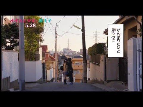 二階堂ふみ×山﨑賢人W主演♡映画『オオカミ少女と黒王子』トリプルコラボ映像解禁!