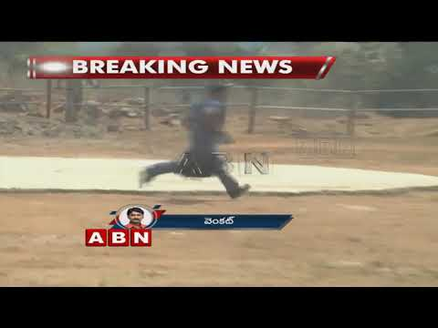 CM KCR Narrow Escape After Minor Blaze On His Helicopter | ABN Telugu