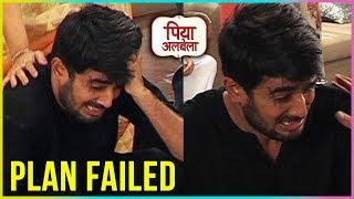 Angraajs Plan FAILED Because Of Pooja | Piyaa Albela