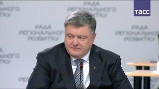 Порошенко  Украина не получила транш МВФ из за блокады Донбасса