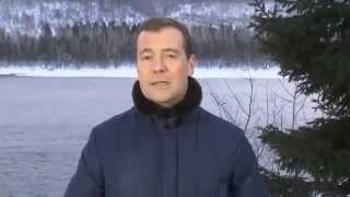 Медведев призвал развивать экологический туризм